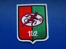 N°24 insigne militaire armée écusson patch badge 152e Régiment d'Infanterie RI