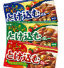Japanese Tokekomu Curry roux 140g Sauce Hot, Medium hot, Mild S&B Foods