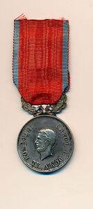 Romanian medal Romania Order Rumania - Military Virtue MERIT 1 type 2nd cls 1870