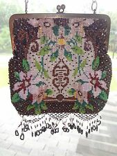 ANTIQUE PURSE MICROBEADS GLASS BEADS FLORAL VICTORIAN EDWARDIAN ROMANTIC