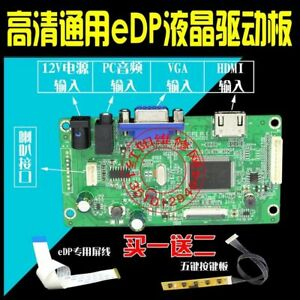 HDMI VGA LCD Converter eDP Driver Controller Board Monitor Kit for N156HGE-EA1