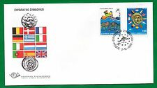 EUROPEAN COUNCIL RHODES MEETING 1988, Castle of the Knights & Map of E.U., FDC