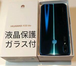 Domestic Version Huawei P20 Lite Simfree