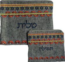 Tallis And Tefillin Bag Set Grey Burlap With Beautiful Embroidery 3 Pc