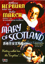 Mary of Scotland (1936) - Katharine Hepburn, Fredric March - DVD NEW