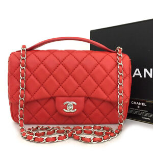 CHANEL Red Quilted CC Logo Lambskin 2Way Silver Chain Shoulder Bag /71140