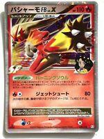 Blaziken FB Lv.X Pokemon Card Holo 1EDITION 020/100 Nintendo POCKET MONSTERS