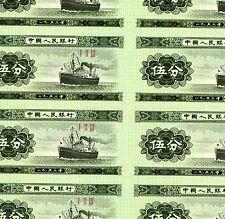 CHINA  UNCUT SHEET OF 8  1953   1,2,3, FEN WITH SINGLE NOTE  {I  II  III}