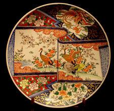 """14 3/8"""" MARKED 正 JAPANESE IDO PEERIOD CHINESE IMARI PLATE"""