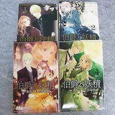 HAKUSHAKU TO YOSEI Yousei Earl and Fairy Comic Comp Set 1-4 Book SH*