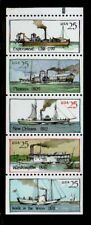 ALLY'S STAMPS Scott #2405a 25c Steamboats B/P [5] MNH F/VF [BP-24a]