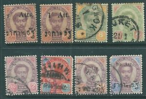 SIAM early stamp & postmark collection