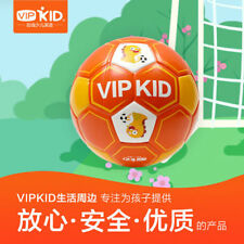 Size 4 Football Vipkid x Dino Children's Adult Training Game Ball 100% Authentic