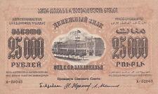25 000 RUBLES AUNC CRISPY BANKNOTE FROM RUSSIA/TRANSCAUCASIA 1923 PICK-S615