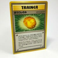 1999 Pokemon JAPANESE (MP) GOLD BERRY Trainer Uncommon Card (NEO GENESIS) TCG