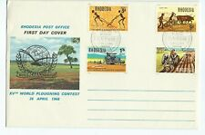 Rhodesia XVth World Plowing Contest Kent Estate 1968 First Day Cover Unaddressed