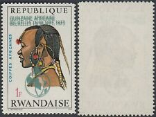 Rwanda 1973 - Mint never hinged stamp (MNH). Cob Nr.: 556.... (EB) MV-3459