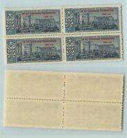 Russia USSR 1964 SC 2943 MNH block of 4 . d5979