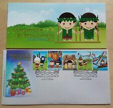 2012 Malaysia Malaysian Festivals Series II, 5v Stamp FDC (Kuala Lumpur Cachet)