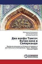 Dva vakfa Tamgach Bugra-khana v Samarkande: Vakfnye dokumenty XI veka na madrasa