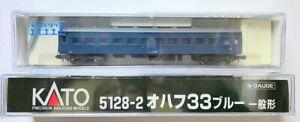 Kato 5128-2 Ohafu 33 Passenger Car Blue N Scale