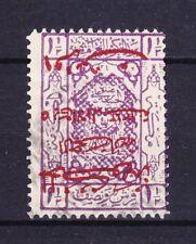 SAUDI ARABIA 1925, SG 161a, INVERTED SURCH. SG 110,- POUNDS, ORIGINAL
