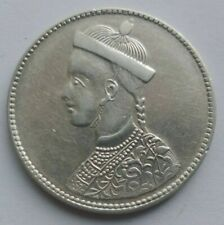 china Tibet Chengdu 1 Rupee Y-3.2 LM-359 silver coin unc