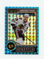 14/15 O-PEE-CHEE OPC PLATINUM BLUE CUBES #1-200 xx/65 ROOKIE *65811