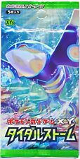 Pokemon XY - Tidal Storm Booster 1 Pack Sealed Japanese card