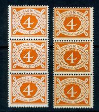 "Ireland Postage Due Stamps:1971 J18 ""E"" & 1978 J23 w/o watermark; Block 3 CV=$40"