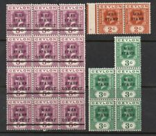 CEYLON WAR STAMPS, THREE DIFFERENT *** ALMOST ALL M N H *** MULTIPLES
