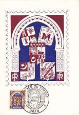 CARTE MAXIMUM - JOURNEE DU TIMBRE - ORAN - 1950.