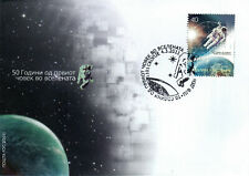 North Macedonia/FDC/2011 Space / Revoked issue/Gagarin with American technology