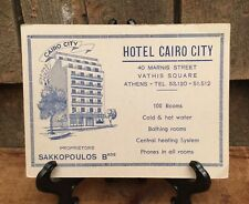 Vintage Hotel Cairo City Athens SAKKOPOULOS Bros Paper Flyer Post Card Sign