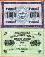 Russia, 1000 Rubles, 1917, P-37, UNC > Large, Swastika