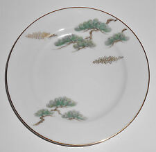 Noritake Porcelain China Ming Tree w/Gold Bread Plate