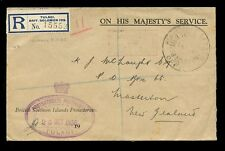 BRITISH SOLOMON ISLANDS REGISTERED OFFICIAL OHMS +CROWNED POSTMASTER TULAGI 1935