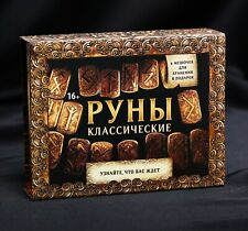Wooden Runes Kit Деревянные РУНЫ набор с подробным толкованием и мешочек.