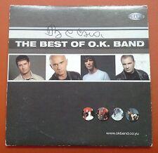 CD The Best Of O.K. Bend Ne Mogu Da Podnesem  City Records Goran Gluhakovic