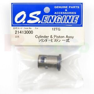 CYLINDER & PISTON ASSEMBLY 12TG # OS21413000 **O.S. Engines Genuine Parts**