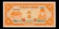 China 1935 5Yuan Paper Money Circulated #266
