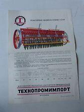 prospectus catalogue semoir a grain certainement russe