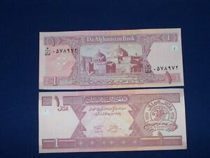 1 Afghani Bank Notes from Afghanistan Uncirculated