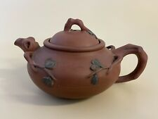 New listing Rare Japanese 1893 Senko Temple Osaka Teapot Brown Antique Flower Tea Party