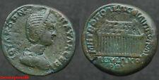 Romaine  ! Provinçiale, Julia Paula Bronze Moyen de Thrace, Philippopolis