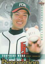 New listing Tsuyoshi Wada, CHC-Fukuoka SoftBank Hawks, Rookie Card 2003 #P2