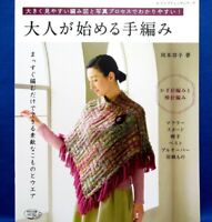 Straight Knitting Wear and Goods /Japanese Crochet-Knitting Pattern Book