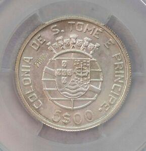 PCGS-SP64 1939 POR ST.THOMAS PRINCE PROVA 5ESCUDO SILVER