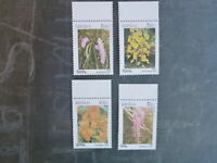 1996 LAOS ORCHIDS SET 4 MINT STAMPS MNH