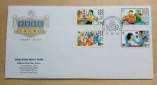 Hong Kong 1995 Movie Stars Bruce Lee, 4v Stamps FDC 香港影星李小龙,梁醒波,任剑辉,林黛,邮票首日封